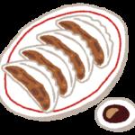 大阪王将の羽根つき餃子が絶品!簡単調理でプロの味!