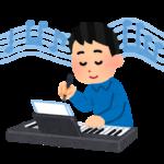宗本康兵の経歴や出身大学は音大?CDやライブ情報も!山崎育三郎と共演!